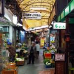 沖縄のマチグヮーを散策「栄町市場」