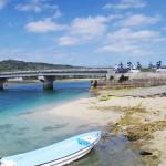 那覇からドライブ♪「奥武島」