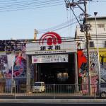沖縄市にある銀天街をぶらぶら