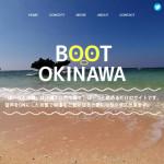 癒やされるWebサイト「ぼーっと沖縄」が素敵♪
