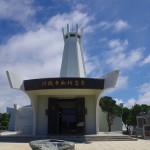 戦争の歴史と平和への願いが込められた公園「沖縄県営平和祈念公園」