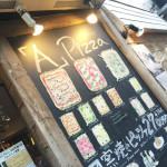 もっちもちのピザが気軽に楽しめる【A】PIZZA 池袋東通り本店