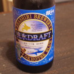 北海道の青いビール「流氷DRAFT」