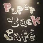 神保町の「ペーパーバックカフェ」で一休み