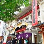 鳳凰が描かれている歌舞伎座のカプチーノ