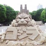 新宿がアートになる「新宿クリエイターズ・フェスタ2015」