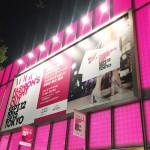 表参道がファッションと音楽に包まれる一夜限りのパーティ「FASHION'S NIGHT OUT 2015 TOKYO」