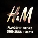 H&M新宿のリニューアルVIPパーティーにいってきた