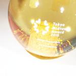 デザインとアートのコンペティション「Tokyo Midtown Award 2015」