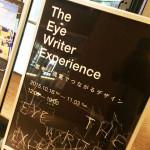 目で文字を描く体験「The Eye Writer Experience」