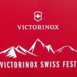 ビクトリノックスの期間限定イベント「VICTORINOX SWISS FEST」