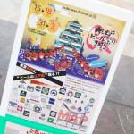 国内外のクラフトビールが神田に集結!大江戸ビール祭り