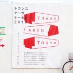 TRANS ARTS TOKYO 2015