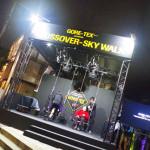 原宿で空中散歩と豪雨体験「GORE-TEX PRODUCTS」