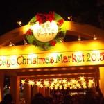 ドイツのクリスマスマーケットを日比谷公園で!「東京クリスマスマーケット2015」