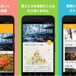旅をより楽しく!音声ツアーガイドアプリ「Pokke」