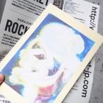 表参道ROCKETで「山縣良和『gege』」展