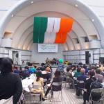 アイ・ラブ・アイルランド・フェスティバル2016へ