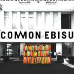 恵比寿ガーデンプレイスに誕生した未来型図書館「感想文庫」と「COMMON EBISU」