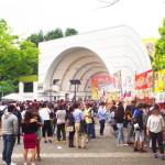 代々木公園でラテン文化フェス「シンコ・デ・マヨ」を見てきた