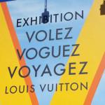ルイ・ヴィトンを旅するエキシビション「空へ、海へ、彼方へ──旅するルイ・ヴィトン」展へ行ってきた