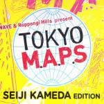 フリーライブが楽しめる イベント「 J-WAVE & Roppongi Hills present TOKYO M.A.P.S」へ