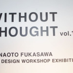 WITHOUT THOUGHT Vol.15 駅 STATION