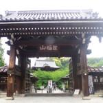 鎌倉五山第一位で鎌倉四大寺の一つである建長寺へいってきた
