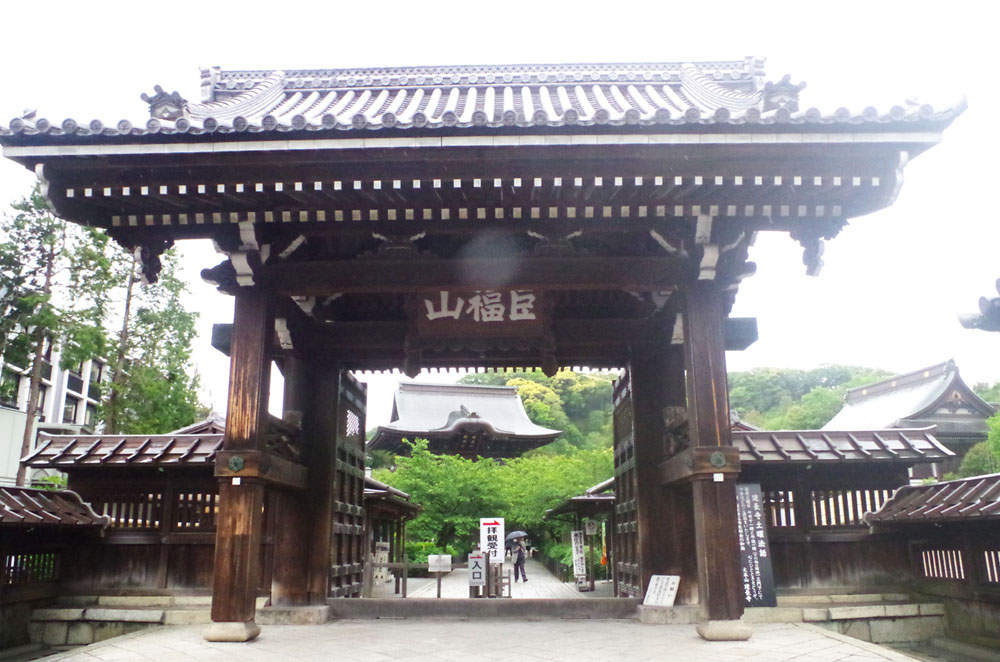 toomilog-kenchouji004