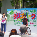 ニッポン放送のリアルイベント「ラジオパーク in 日比谷2016 」へいってきた