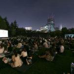 東京ミッドタウンで大人の野外シネマイベント「MOET MIDPARK CINEMA」