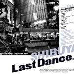 渋谷パルコの最後を12組がアーティストが飾る!「SHIBUYA,Last Dance_」