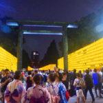 東京の夏の風物詩!靖国神社みたままつりへ行ってきた