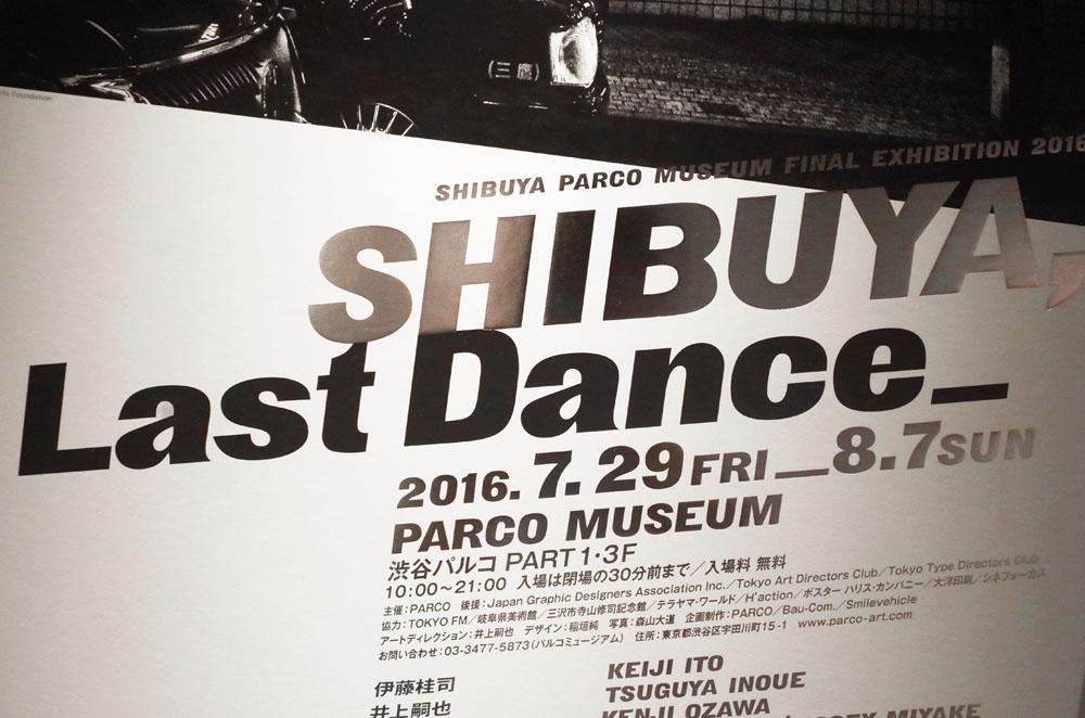 toomilog-SHIBUYAPARCOMUSEUM_SHIBUYA_Last_Dance__021