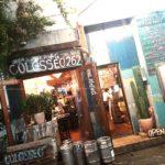 クラフトビールが美味いビアバー「COLOSSEO262」でハッピーアワー!