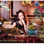 セブン-イレブンでしか手に入らない安室奈美恵の新曲「Christmas Wish」