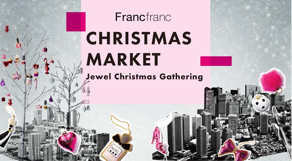 toomilog-francfranc_jewel_christmas_gathering_001