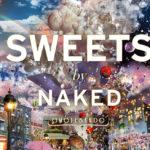 デジタルとアナログが融合した甘いスイーツの世界!DIGITAL SWEET ART展『SWEETS by NAKED』