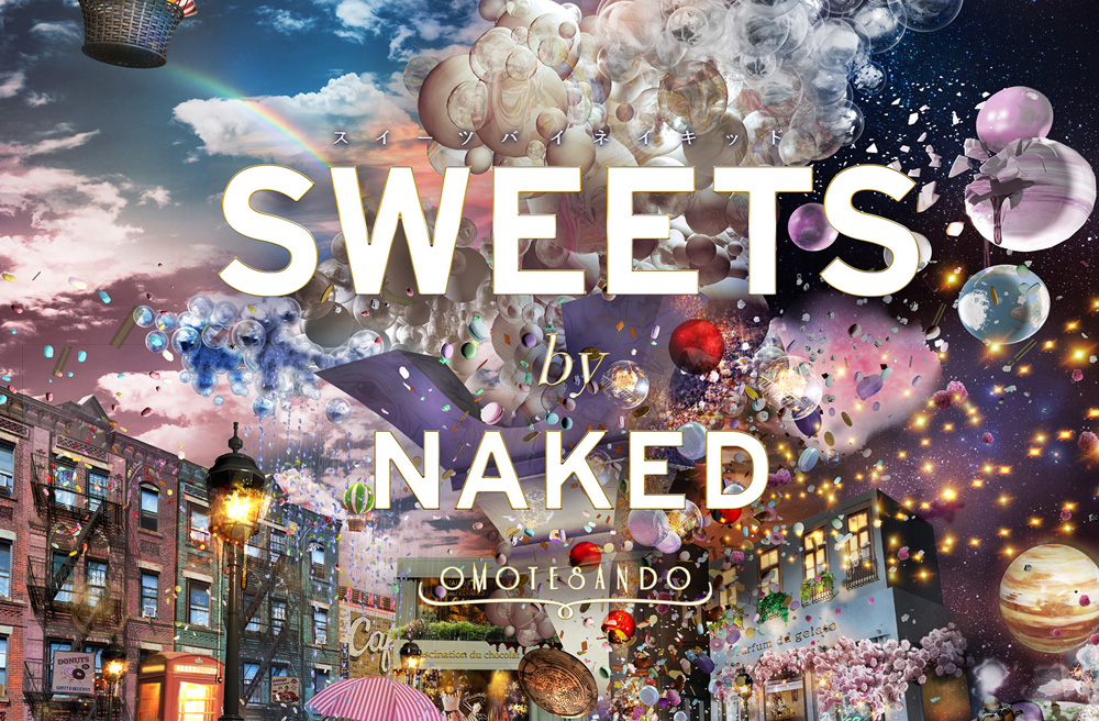 toomilog-sweets_by_naked_2016_008
