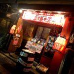 串カツがうまいコマネチ 国際通り店でセンベロ
