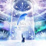 雪が降る新感覚のイルカパフォーマンス「SNOW AQUARIUM by NAKED」