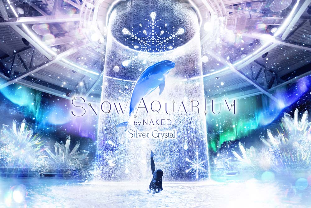 toomilog-SNOW_AQUARIUM_by_NAKED_007