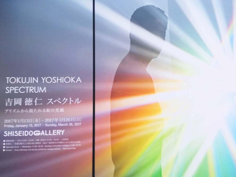 toomilog-TOKUJINYOSHIOKA_spe01231713