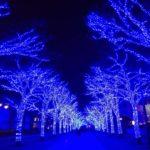 渋谷の幻想的なイルミネーション「青の洞窟 SHIBUYA」 へ