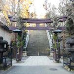 愛宕神社で出世の石段を登り仕事運上昇