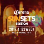 東京・渋谷で沖縄のビーチフェス「CORONA SUNSETS FESTIVAL」のキックオフイベントが開催