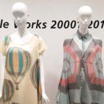 mintdesignsの展覧会「mintdesigns / graphic & textile works 2001-2017」へ