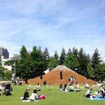 芝生広場に登場した巨大モニュメント「江戸富士」をみてきた