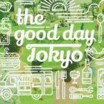 芝生に広がる100個のハンモックでくつろげる「the good day TOKYO」