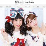 原宿カルチャーWebマガジン「Lucu Lucu.Press」